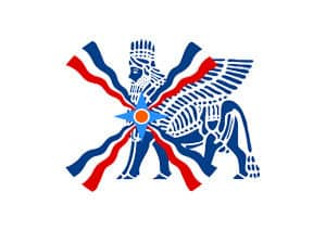 Nineveh Imports Grocery Store Logo